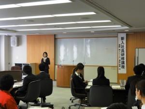 新入社員研修講座(1日)