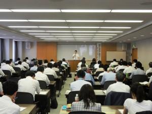 契約の法律知識と実務のポイント講座