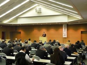 日本経済再生への挑戦